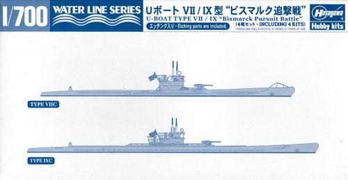 Uボート 7/9型 ビスマルク追撃戦プラモデル(ハセガワ1/700 ウォーターラインシリーズNo.30037)商品画像