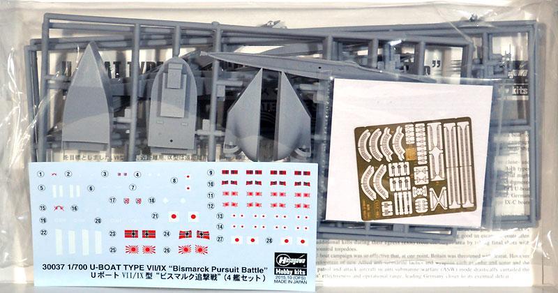Uボート 7/9型 ビスマルク追撃戦プラモデル(ハセガワ1/700 ウォーターラインシリーズNo.30037)商品画像_1