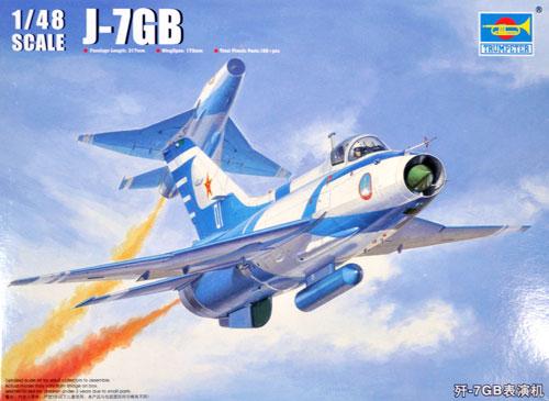 J-7GB 八一表演飛行隊プラモデル(トランペッター1/48 エアクラフト プラモデルNo.02862)商品画像
