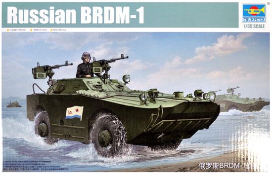 ロシア BRDM-1 軽装甲偵察車プラモデル(トランペッター1/35 AFVシリーズNo.05596)商品画像
