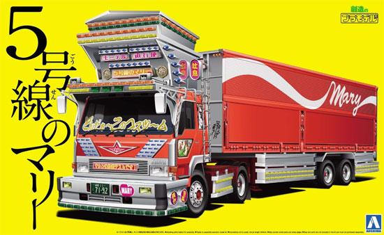 5号線のマリー (ウイングトレーラ)プラモデル(アオシマ1/32 バリューデコトラ シリーズNo.036)商品画像