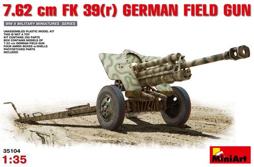 ドイツ 7.62cm FK39(r) 野砲プラモデル(ミニアート1/35 WW2 ミリタリーミニチュアNo.35104)商品画像