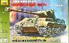 Pz.Kpfw.6 タイガー 2 Ausf.B ポルシェ砲塔
