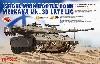 イスラエル メルカバ Mk.3D 主力戦車 低強度紛争型