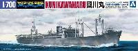 アオシマ1/700 ウォーターラインシリーズ日本海軍 特設水上機母艦 國川丸