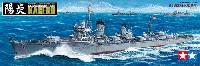 タミヤ1/350 艦船シリーズ日本海軍 駆逐艦 陽炎
