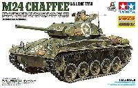 タミヤタミヤ イタレリ シリーズアメリカ軽戦車 M24 チャーフィー
