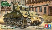 タミヤ1/35 ミリタリーミニチュアシリーズアメリカ戦車 M4A3E8 シャーマン イージーエイト (ヨーロッパ戦線)
