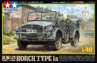 タミヤ1/48 ミリタリーミニチュアシリーズドイツ 大型乗用軍用車 ホルヒ タイプ1a