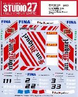 スタジオ27ツーリングカー/GTカー オリジナルデカールBMW 318i サン・ミゲル マカオ ギア・レース 1994 デカール