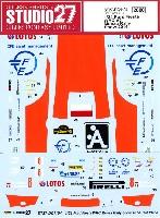 スタジオ27ラリーカー オリジナルデカールフォード フィエスタ WRC #8 モンツァ ラリーショー 2014