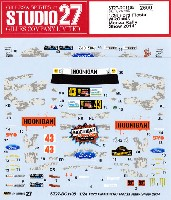 フォード フィエスタ WRC #43 モンツァ ラリーショー 2014