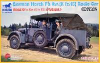 ブロンコモデル1/35 AFVモデルドイツ 中型兵員輸送車 ホルヒ Kfz.15 無線搭載型