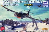 ブロームウントフォス Bv P178 対戦車攻撃機