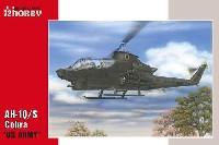 スペシャルホビー1/72 エアクラフト プラモデルAH-1Q/S コブラ アメリカ陸軍
