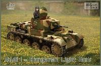 トルディ 1 ハンガリー軽戦車