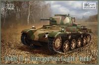 トルディ 2 ハンガリー軽戦車