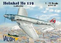 バロムモデル1/72 エアクラフト プラモデルハインケル He119V-4 試作偵察爆撃機
