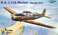 バロムモデル1/72 エアクラフト プラモデルノースアメリカン L-17A ナヴィオン 朝鮮戦争