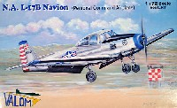 バロムモデル1/72 エアクラフト プラモデルノースアメリカン L-17B ナヴィオン パーソナルコマンド