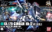 RX-178 ガンダム Mk-2 (エゥーゴ仕様)