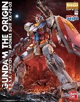 バンダイMASTER GRADE (マスターグレード)RX-78-02 ガンダム (GUNDAM THE ORIGIN版)