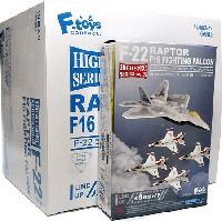 F-22 ラプター / F-16 ファイティングファルコン