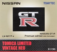 ニッサン GT-R プレミアムエディション 45th ANNIVERSARY (金)