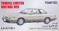 トミーテックトミカリミテッド ヴィンテージ ネオニッサン レパード アルティマ V30 ツインカムターボ (88年式) (ベージュ)