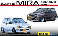 フジミ1/24 インチアップシリーズダイハツ ミラ ターボ TR-XX/エアロ