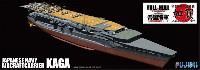フジミ1/700 帝国海軍シリーズ日本海軍 航空母艦 加賀 三段式飛行甲板時 (フルハルモデル)