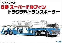 フジミ1/24 トラック シリーズ日野 スーパードルフィン トラクタ & トランスポーター