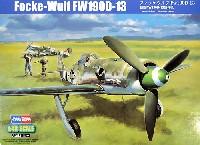 ホビーボス1/48 エアクラフト プラモデルフォッケウルフ Fw190D-13