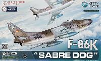 キティホーク1/32 エアモデルF-86K セイバードッグ