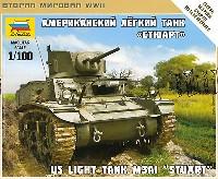 M3A1 スチュアート アメリカ 軽戦車