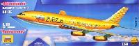 ズベズダ1/144 エアモデルイリューシン IL-86 旅客機 アニバーサリー