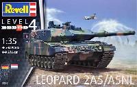 レベル1/35 ミリタリーレオパルト 2A5/A5NL