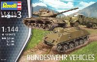 レベル1/144 ミリタリードイツ陸軍車輛セット (M47 & HS30 & LKW)