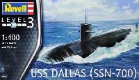 レベルShips(艦船関係モデル)USS ダラス (SSN-700)