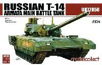 モデルコレクト1/72 AFV キットT-14 アルマータ 主力戦車
