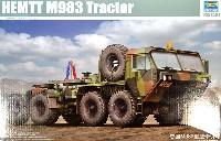 HEMTT M983 トラクター