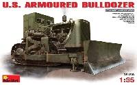 アメリカ 装甲ブルドーザー