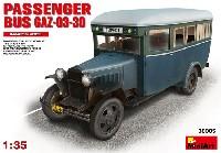 ミニアート1/35 ミニチュアシリーズGAZ-03-30 旅客バス