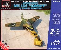 ドイツ メッサーシュミット Me163B コメート & 牽引車