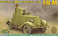 ソビエト FAI-M 偵察装甲車
