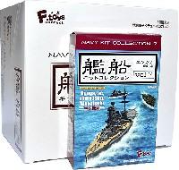 艦船キットコレクション Vol.7 エンガノ岬沖