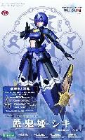 藍鬼姫 シキ