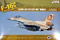 キネティック1/48 エアクラフト プラモデルF-16C ブロック40 バラーク イスラエル空軍 戦闘機
