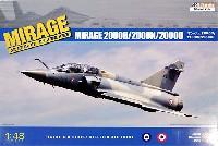キネティック1/48 エアクラフト プラモデルミラージュ 2000B/2000N/2000D