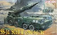 ドラゴン1/35 Modern AFV SeriesSS-1c スカッドB w/MAZ-543 TEL